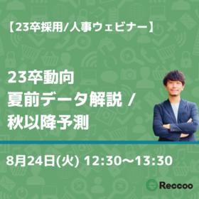 210824_seminar.png