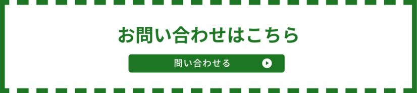 大学 年間 スケジュール 広島